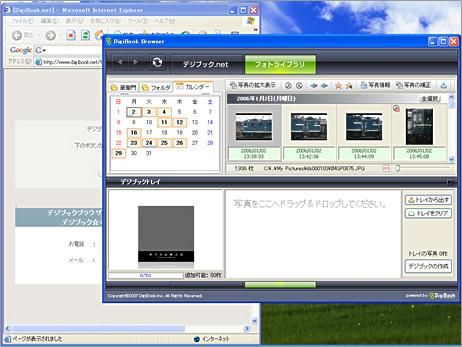 青木プロのXP画面